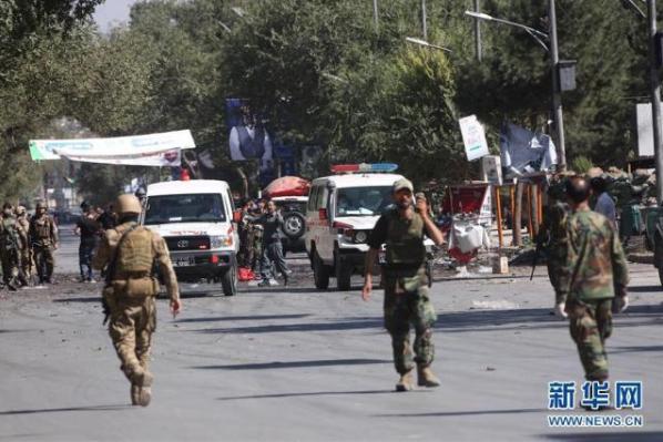 阿富汗一天发生两次爆炸致48人死亡 塔利班宣称负责