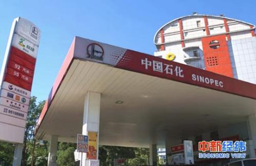 """国内油价或迎""""两连涨"""" 加满一箱汽油多花12元"""