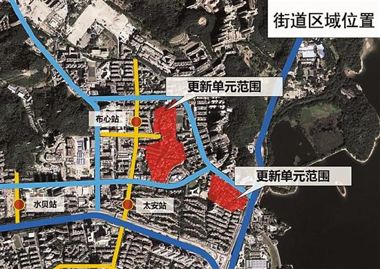 """深圳规划""""最高住宅""""293米 交通学位车位都要""""抗压"""""""