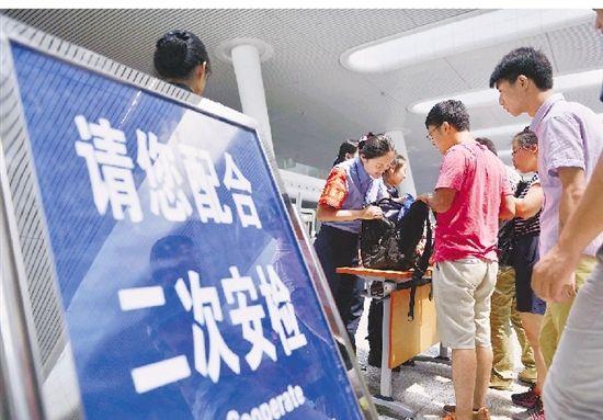 即日起至10月8日,这些高铁进京乘客将二次安检
