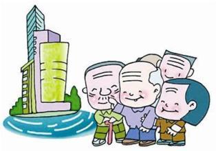 广东全面实行养老机构登记备案制 鼓励社会力量进入养老服务业