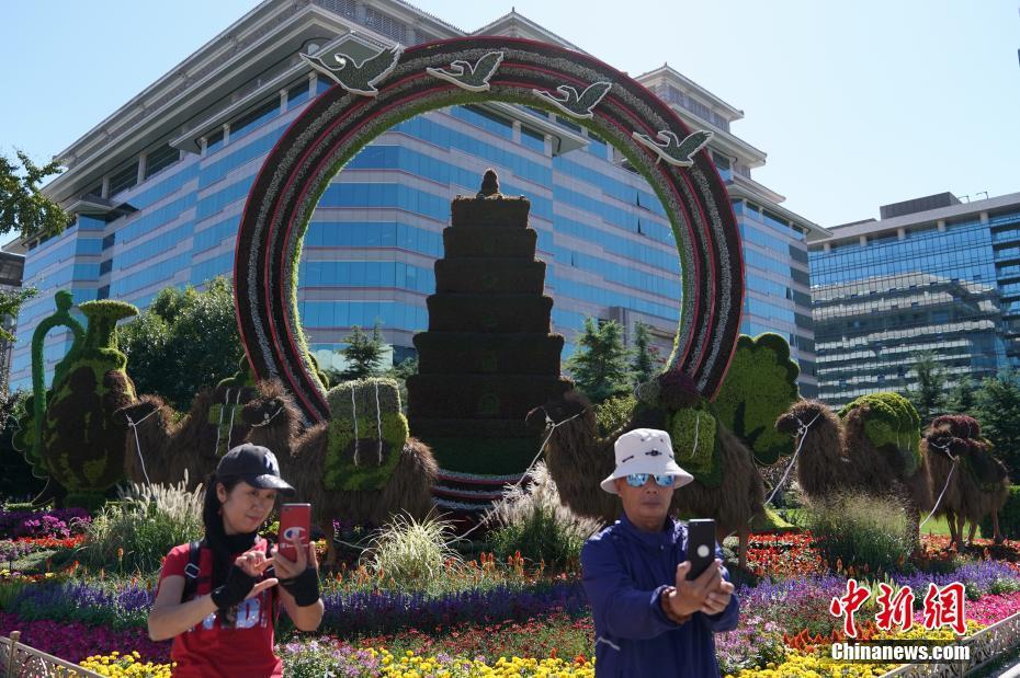 主题花坛扮靓北京街头
