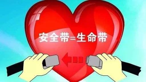 广州交警设点严查乘客不系安全带 重点查副驾驶及后排乘客