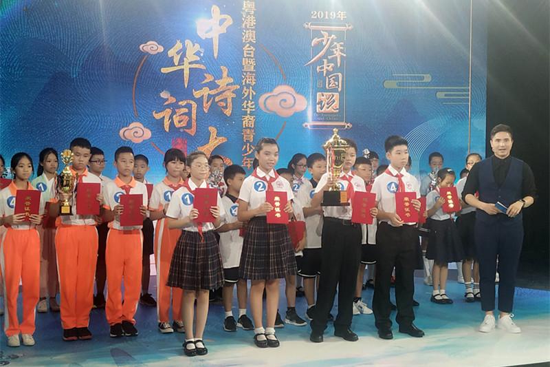 """""""少年中国说""""中华诗词大会今天上午开赛 以诗会友尽展才情"""