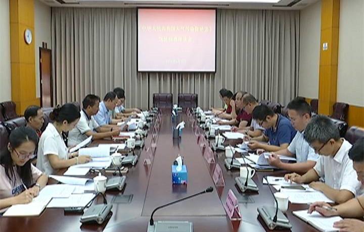 市人大常委会开展《大气污染防治法》执法检查