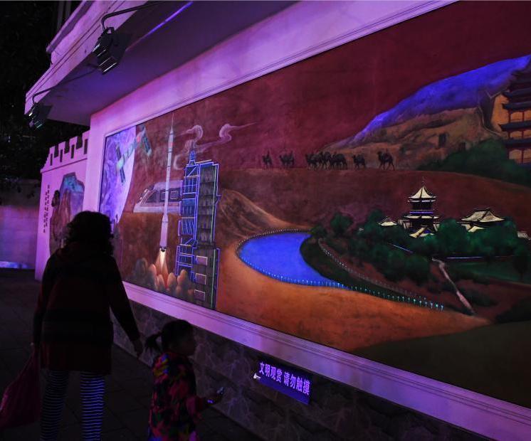 兰州街头现丝路荧光壁画