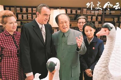《外交风云》开播 全景式呈现新中国外交