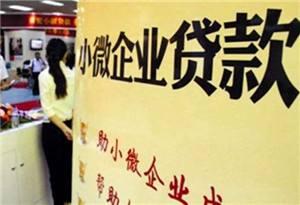 给力!广东8月信贷资产首破万亿元大关