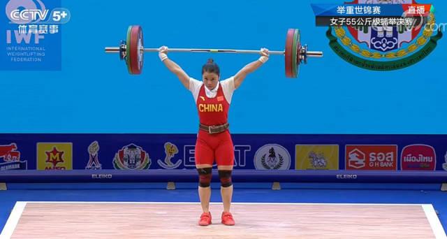 潮州选手张宛琼在2019年世锦赛中获?#38376;?#23376;55公斤级抓举金牌