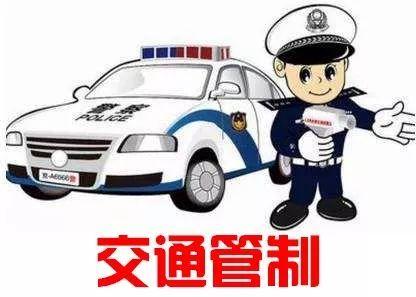 蓬江区3条道路今天起实施交通管制