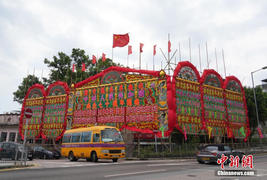 香港西贡国庆气氛浓