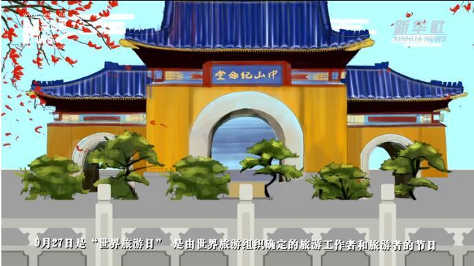 打卡!廣東這些美景地
