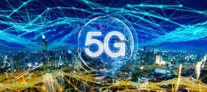 深圳明年8月率先实现5G网络全覆盖