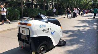 智慧校园体验5G机器人