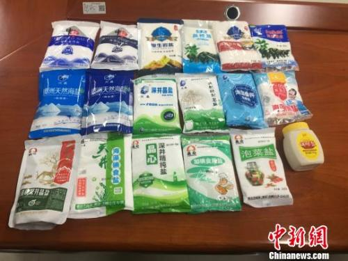 中國人有多愛吃鹽?重口味的你要警惕這些!