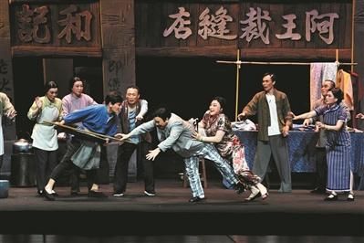 """粤剧《七十二家房客》观众反响热烈""""从头笑到尾"""""""