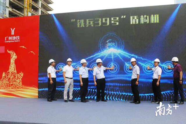 广州地铁18号线挑战穿越珠江 将贯通广州中山珠海