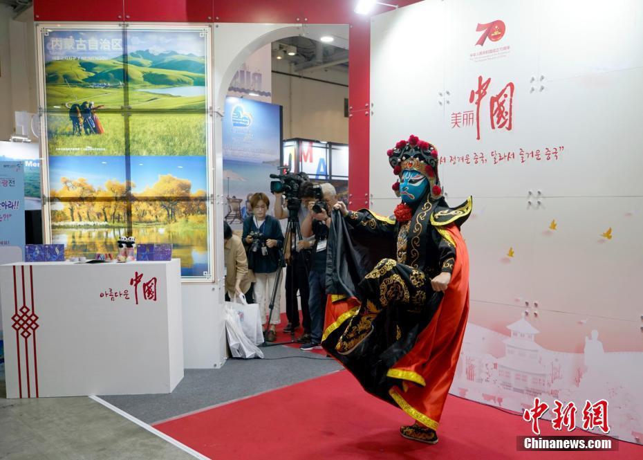 中国馆亮相釜山国际旅游展