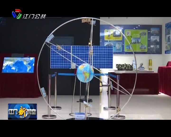 """""""珠海一号""""新卫星本月再升空 2天半可采集全球数据"""