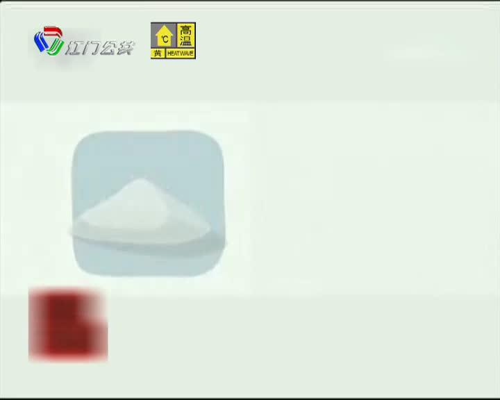 """深圳17款""""软泥""""中有13款被检出毒性元素超标"""