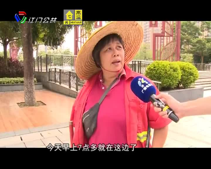 开平:致敬中秋节坚守岗位的你