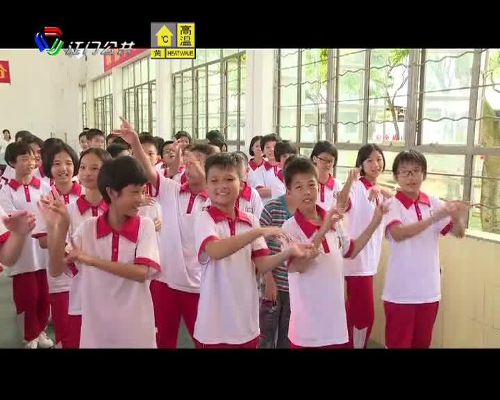 台山:戏曲进校园 传承中华经典文化