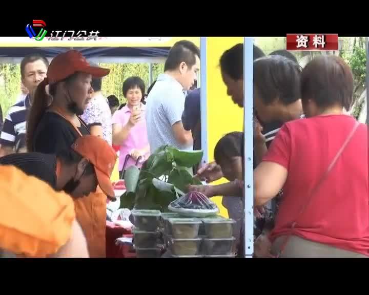"""2019""""中国农民丰收节""""23日举行 江门庆丰收活动将走向全国"""