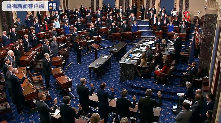 美国启动对总统特朗普的弹劾审判