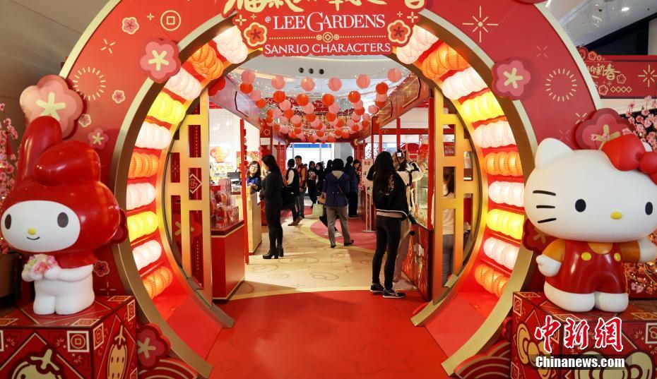 香港新春年宵集市登场