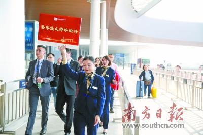 珠海办陆路体验港珠澳大桥旅游项目