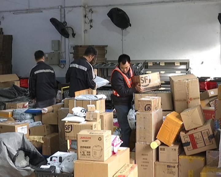 春节快递加收服务费 部分暂停服务