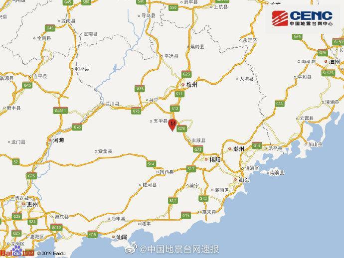 梅州发生3.7级地震震源深度10km