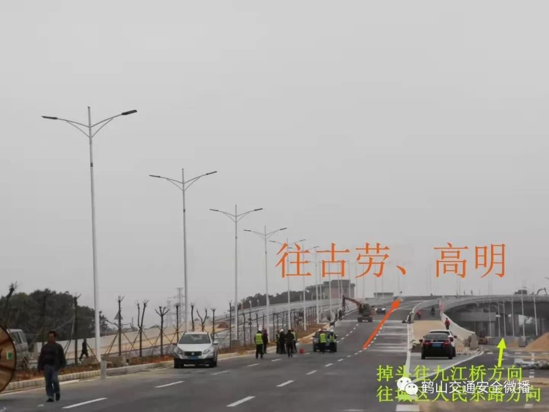 鹤山滨江路九江桥至港口段通车!