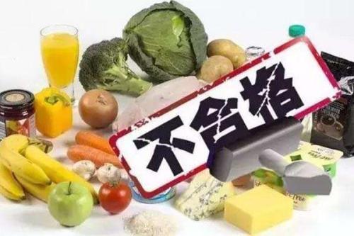 注意!广东28批次食品抽检不合格
