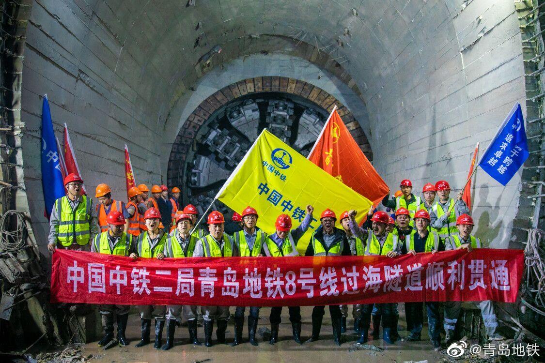 5.4公里,国内最长过海地铁隧道在青岛贯通