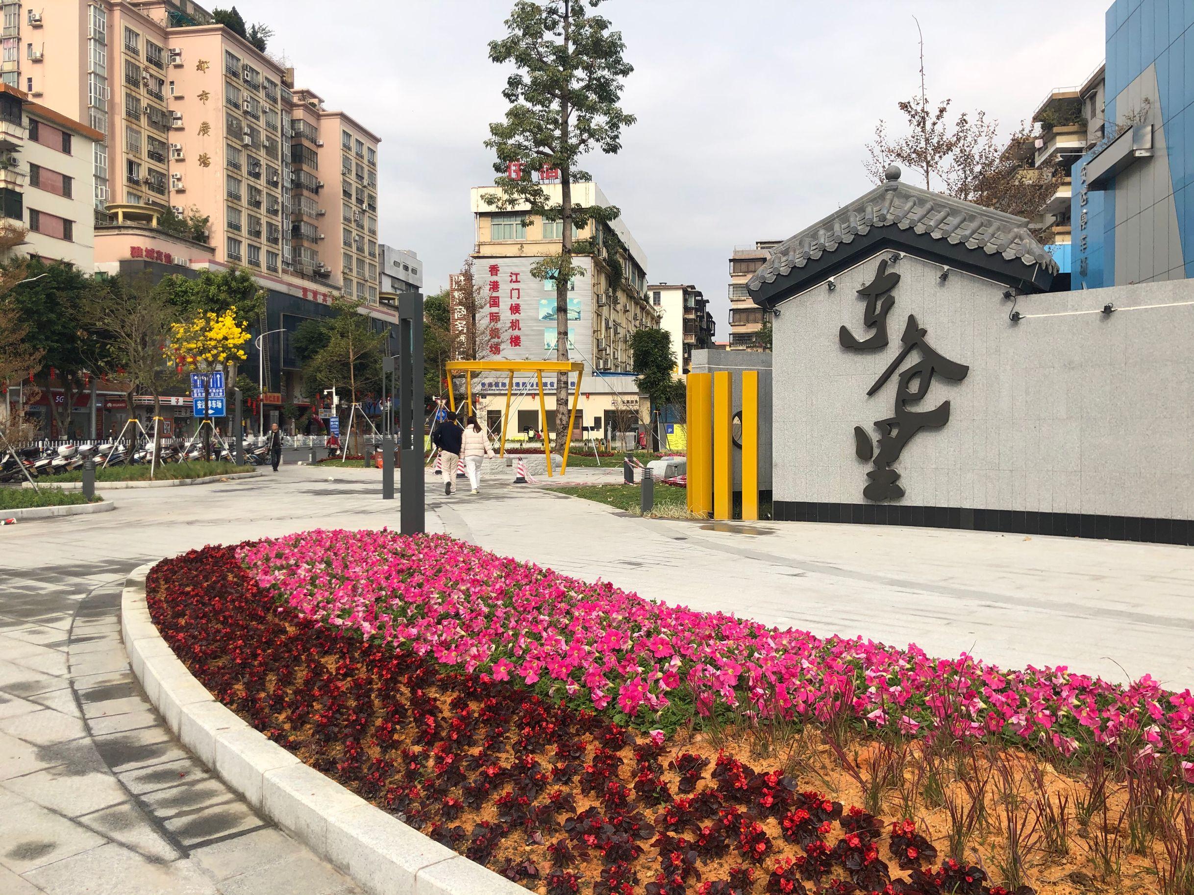 蓬江区一批口袋公园建成并对外开放