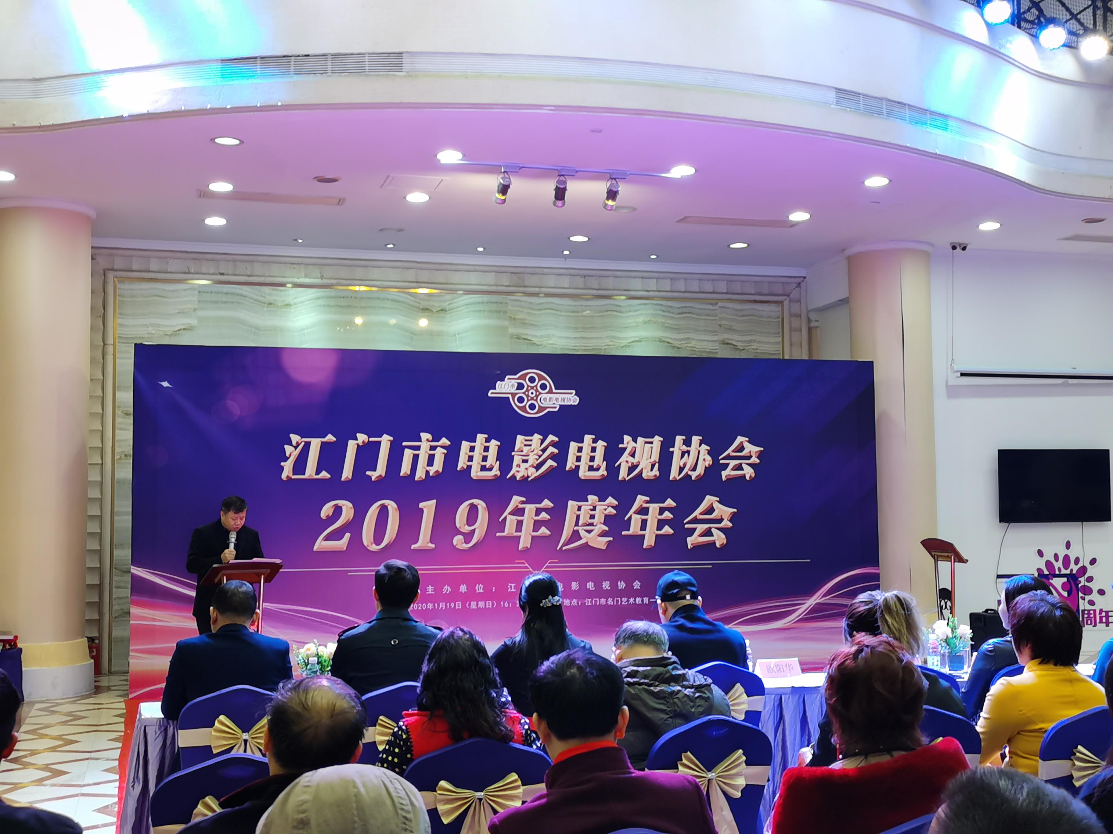 江门:今年10月将举办中国侨都电影文化节
