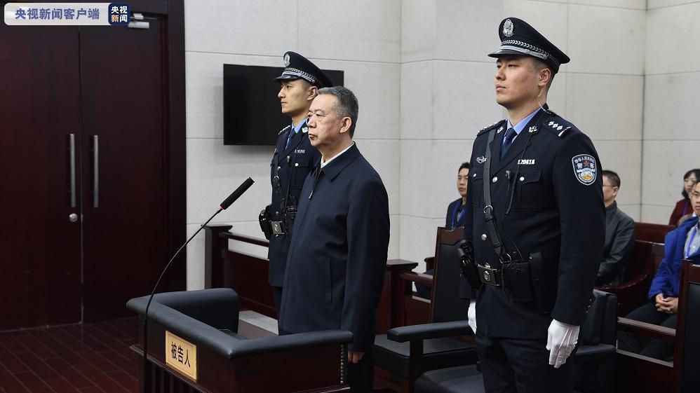公安部原副部長孟宏偉一審獲刑13年