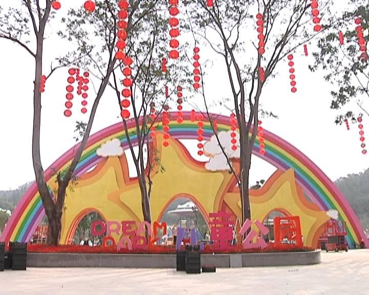 江门儿童公园将于1月25日(本周六)正式开放