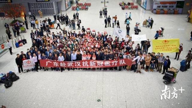 除夕夜他們緊急出發!廣東醫療隊馳援湖北武漢疫情救治