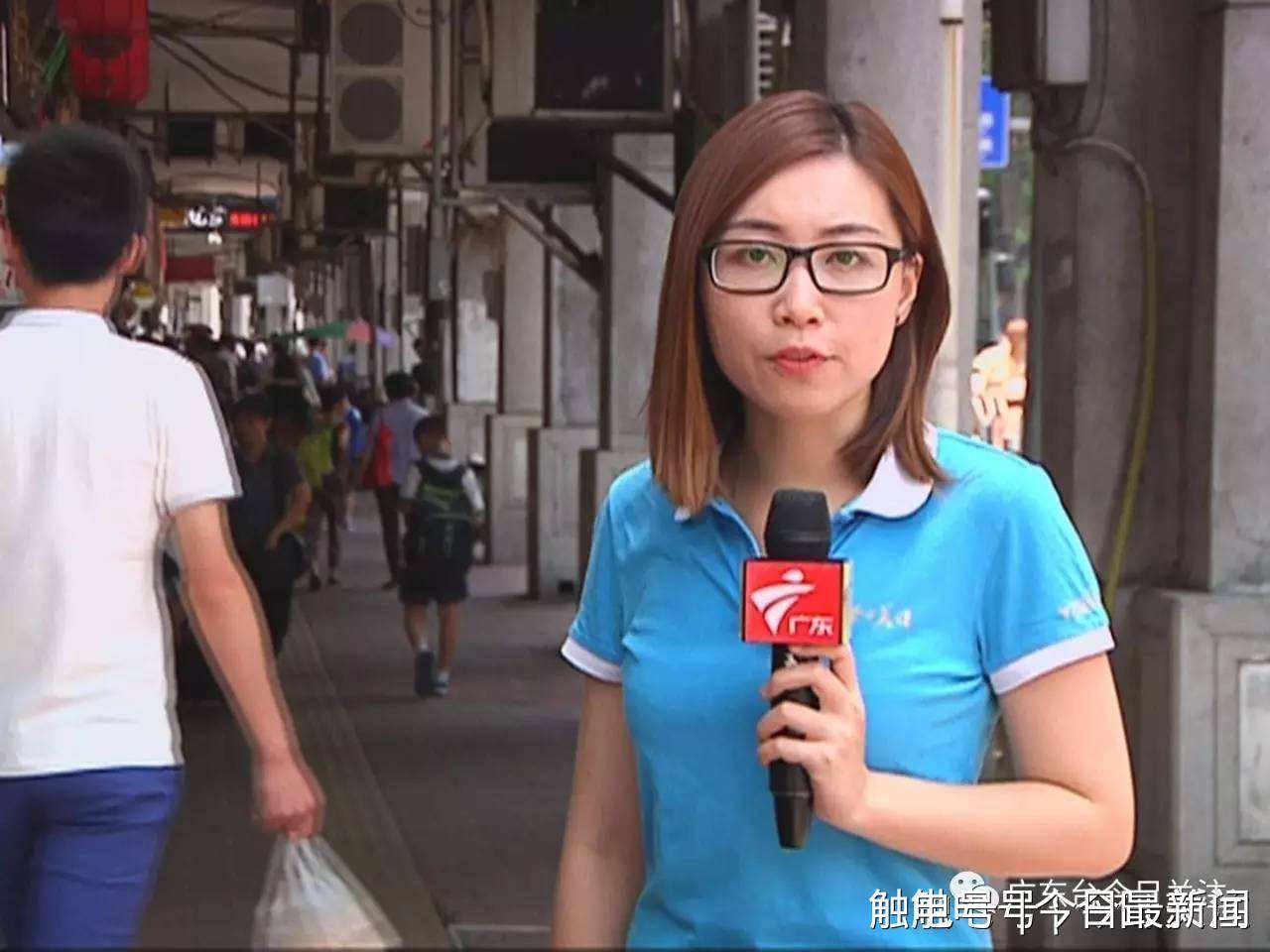 最美逆行者!廣東廣播電視臺特派記者隨廣東醫療隊赴武漢!