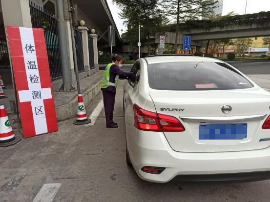 105条防控车道,鄂湘赣车辆进入广州需测体温