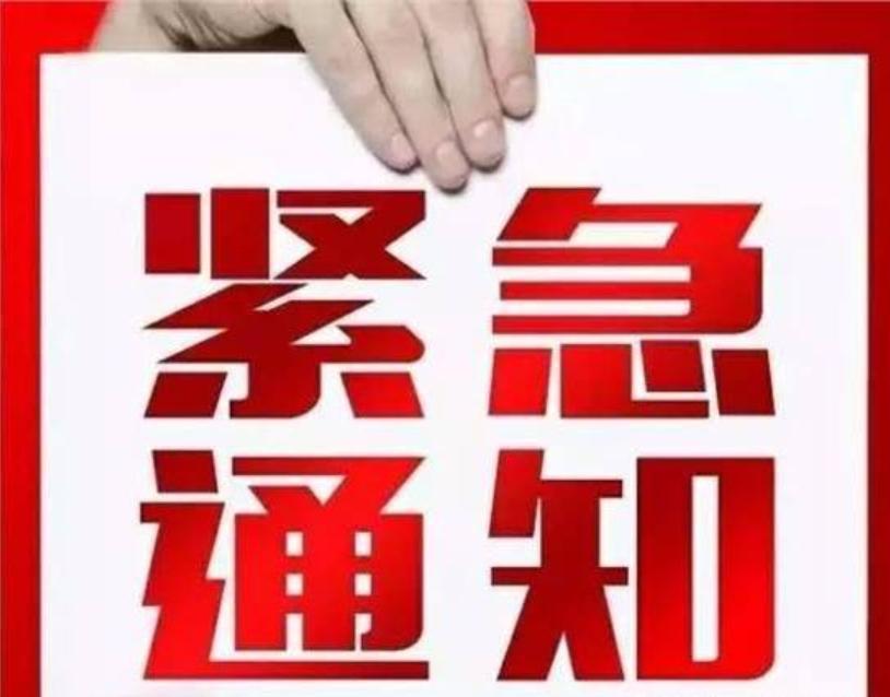紧急通告!今起广东公共场所不戴口罩将被处罚!