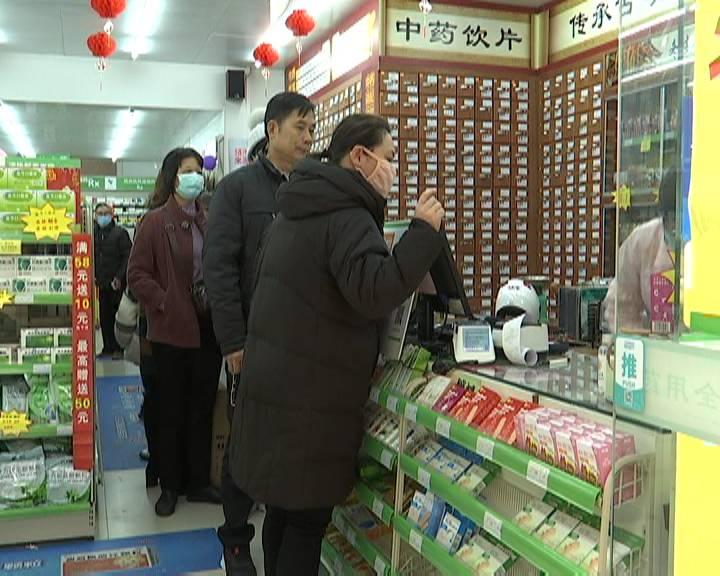 市區部分有貨藥房實施口罩限購措施
