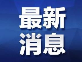 隔离病毒不隔心,广东多地为湖北同胞解决食宿
