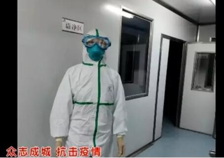 """【地评线】金羊网评:向抗疫幕后的""""隐形战士""""致敬"""