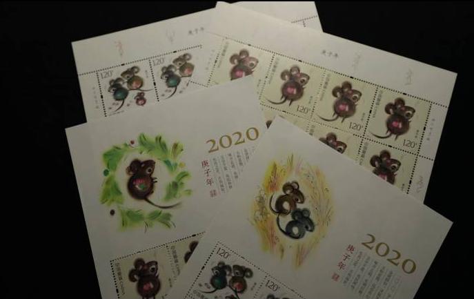 《庚子年》特種郵票發行 一套兩枚面值2.40元