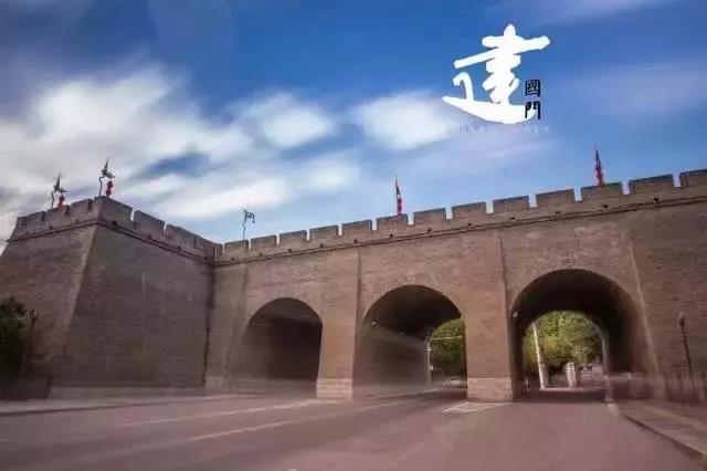 西安城墙6大城门对联出炉 浓缩全国祝福