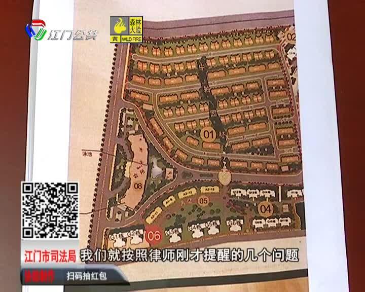 敬叔调解室:住宅楼建在小区外 业主否认与开发商达成协议