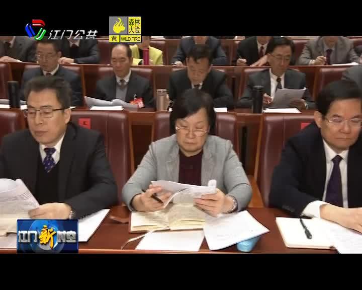 十二届省纪委五次全会昨天在广州召开
